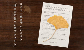 ban690_ichou141215.jpg