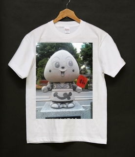t-shirt-sample.jpg