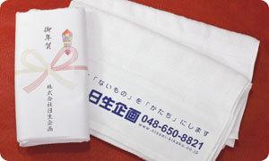 towel-photo.jpg